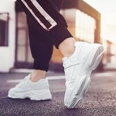 小白鞋男生帆布鞋男鞋秋季潮鞋2020新款鞋子男韓版潮流運動休閒鞋