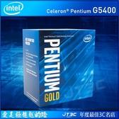 Intel Pentium G5400 中央處理器 CPU 盒裝