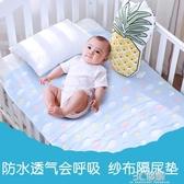 嬰兒防水隔尿墊透氣可洗純棉紗布超大號幼兒園寶寶兒童防漏可裸睡 3C優購