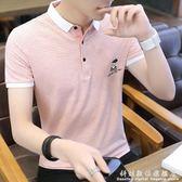 夏季男士短袖t恤韓版襯衫領個性丅半袖翻領上衣服男裝polo衫 科炫數位旗艦店