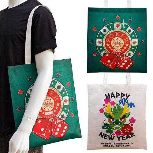 【客製化】全彩不織布袋 環保袋 36x42cm 長提把 袋身無底 A90-100-090
