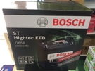BOSCH博世 Q85R/95D23R(...