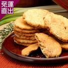 美雅宜蘭餅 宜蘭三星蔥古法燒餅(原味)3...