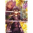 Sword Art Online刀劍神域Progressive(6)