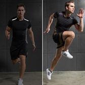 健身短袖男運動緊身衣籃球訓練健身衣跑步透氣速干衣T恤壓縮上衣【韓衣舍】