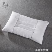 遠夢決明子枕頭枕芯家用頸椎枕一對成人單人睡眠記憶枕學生護頸枕  -享家生活館