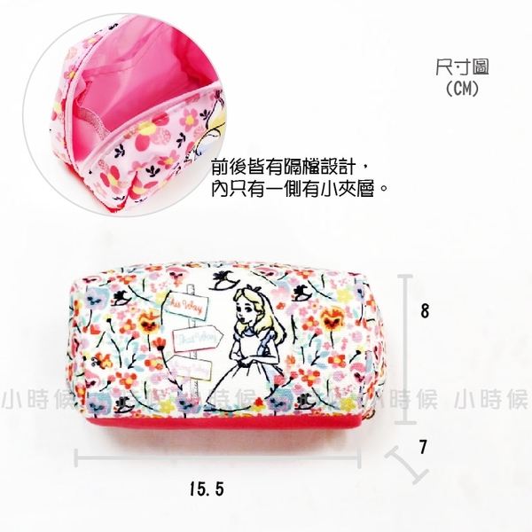 ☆小時候創意屋☆ 迪士尼 正版授權 藍 方塊 愛麗絲 系列 帆布 化妝包 鉛筆盒 收納包 行動電源包