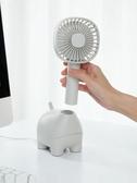 小風扇手持迷你風扇小型便攜式充電USB轉頭兩用電扇手拿可愛卡通台扇  蘑菇街小屋
