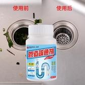 馬桶疏通器家用捅廁所水管堵塞工具通下水道神器專用管 花樣年華