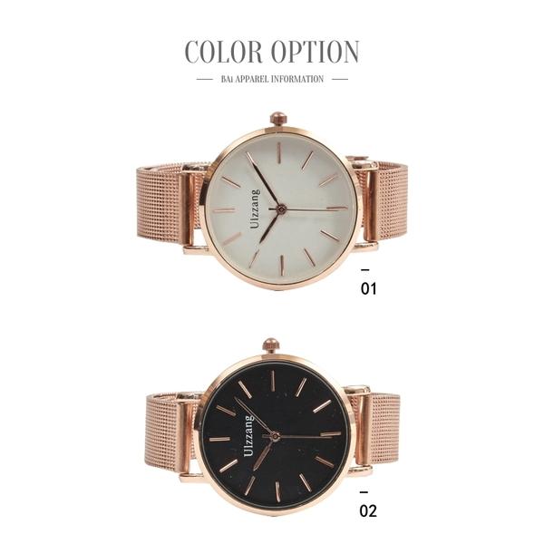 手錶 黑白鏡面刻度玫瑰金腕錶-BAi白媽媽【308551】