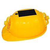 帽帶風扇太陽能風扇帽工地防曬可充電遮陽降溫夏天雙風扇帽子【618優惠】
