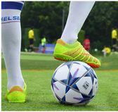 2018世界冠軍杯足球真皮耐磨成人5號4號兒童中小學生比賽專用足球