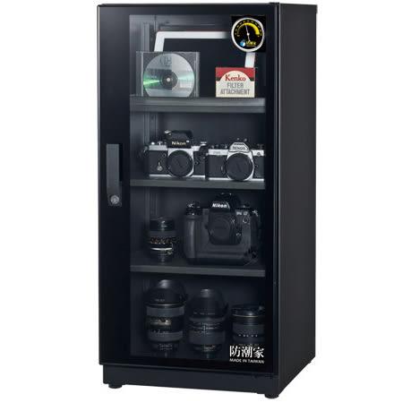 防潮家 指針型 電子防潮箱 FD-116EA