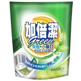 加倍潔小蘇打洗衣槽專用去污劑300g【愛買】