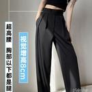 黑色垂感西裝褲女高腰直筒2021新款夏季...