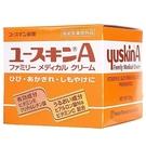 Yuskin A 日本新款 新悠斯晶A 護手霜 乳霜 120g【七三七香水精品坊】