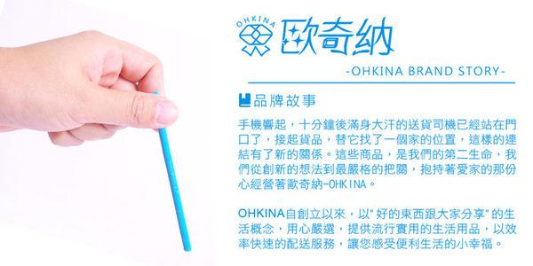 歐奇納 OHKINA 水管疏通萬用清潔棒(12入裝/一盒)