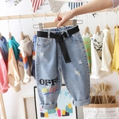 牛仔褲男童春秋牛仔褲2020新款休閒褲子小童兒童寶寶長褲洋氣韓版潮童裝 新品