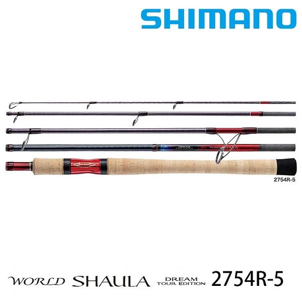 [6/30前加送500元折價券] 漁拓釣具 SHIMANO 20 WORLD SHAULA DREAM TOUR EDITION 2754R5 [淡水路亞竿]