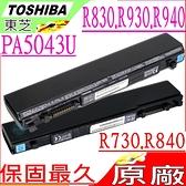 TOSHIBA 電池(原廠)-東芝 電池- R730,R730/B,R741,R741/B,R845,R850,RX3W,PABAS235,PA3832U-1BRS,PA3833U-1BRS