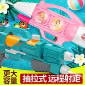 現貨 兒童水槍男女孩大號神器高壓超大容量噴滋水幼兒園抽拉打水仗玩具 射擊遊戲 玩具水槍