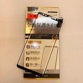 光華商場。包你個頭 【DAPAD】Samsung 三星 NOTE8/9 3D 曲面 滿版9H玻璃貼 疏油水 不挑殼款