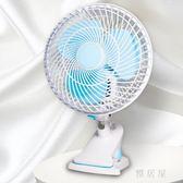 小風扇迷你床上學生宿舍家用臺式搖頭風扇夾床頭小型辦公室電風扇TA3196【 雅居屋 】