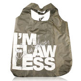 laura mercier蘿拉蜜思 I'M FLAWLESS tote包(44.5x8.5x43cm)【美麗購】