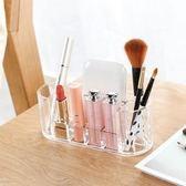 【橢圓韓式透明化妝品收納盒LA396】NO135桌面整理盒化妝盒首飾口紅收納盒【八八八】e網購