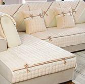 冬季毛絨沙發墊坐墊子簡約現代布藝防滑四季通用全包萬能套罩全蓋YTL·皇者榮耀3C
