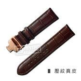 Watchband / 經典復刻時尚指標壓紋真皮雙邊壓扣錶帶 棕x玫瑰金扣