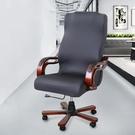 升降轉椅電腦扶手座椅套會議室座位墊椅背扶手罩通用老板椅子套 小山好物