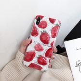 【SZ15】夏日小清新草莓貝殼紋 iphone XS MAX手機殼 iphone XR XS手機殼 iphone 8plus手機殼iphone 6s plus手機殼