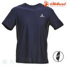 荒野 WILDLAND 男款彈性排汗圓領上衣 0A71668 灰藍色 運動T恤 排汗衣 透氣快乾 OUTDOOR NICE