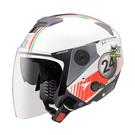 [東門城] ASTONE RS T62(白綠) 半罩式安全帽 內藏墨片