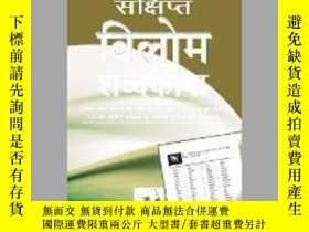 二手書博民逛書店Quiz罕見Value Pack for School StudentsY405706 Arun Sagar