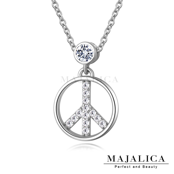 925純銀項鍊 Majalica 點品和平符號 送刻字 兩款任選 生日禮物