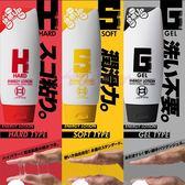 下殺折扣日本MEN'S MAX-ENERGY LOTION潤滑液210ml(3入整套)滑順滋潤高黏度超勁涼型免洗型凝膠款