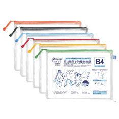 【奇奇文具】尚禹 U-B4 B4多功能防水防塵收納袋(上開式)1打12入