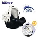 荷蘭DOOKY-抗UV手提汽座後遮陽罩特別版-魔幻氣球