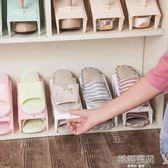 鞋子收納神器鞋盒宿舍家用放鞋櫃衣櫃簡易架子鞋架8個裝 YTL
