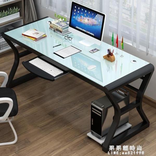 簡易台式電腦桌家用臥室游戲電競桌學習書桌鋼化玻璃電腦桌經濟型 果果輕時尚NMS