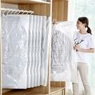 羽絨服收納袋掛式真空壓縮袋大衣壓縮防潮真空袋衣服家用衣柜掛衣