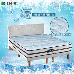 【KIKY】姬梵妮沁涼如水涼感硬式獨立筒床墊 雙人加大6尺6尺