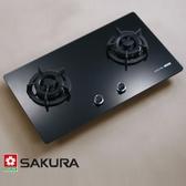 櫻花 SAKURA 二口小面板易清檯面爐 黑色強化玻璃款 G2522G(LPG) [