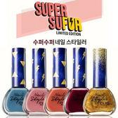 韓國 CLIO珂莉奧 Super Sufur派對限量指甲油(13ml) 5款可選【小三美日】