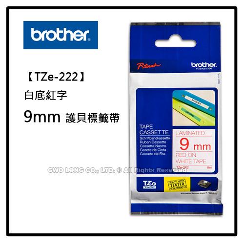 BROTHER TZe-222 TZ系列 白底紅字 9mm護貝標籤機色帶