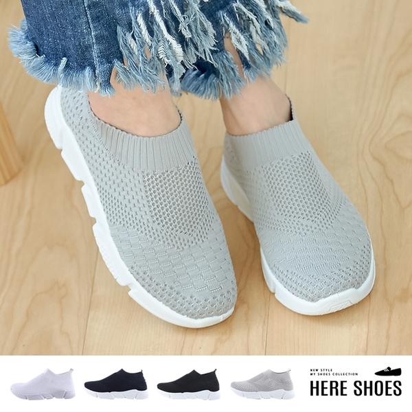 [Here Shoes] 2.5cm 輕量化純色百搭編織運動休閒鞋 懶人鞋 小白鞋-ANW85