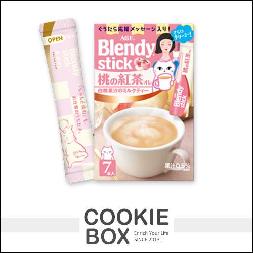 日本 AGF Blendy Stick 桃子 紅茶 歐蕾 70g (7入) 桃子奶茶 即沖 下午茶 *餅乾盒子*