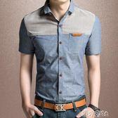 夏季男士短袖襯衫韓版修身純棉長袖牛仔商務休閒薄款襯衣男潮大碼 港仔會社